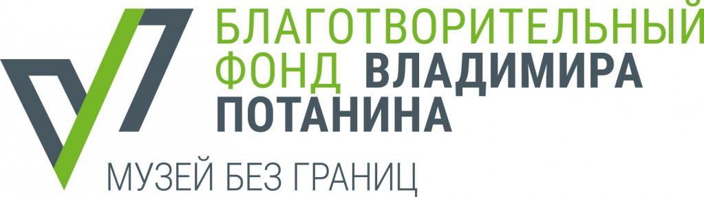 Астраханская картинная галерея