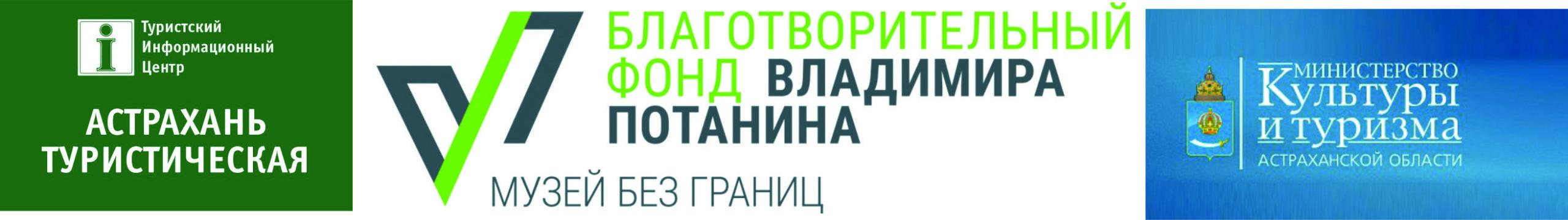 логотипы на сайт